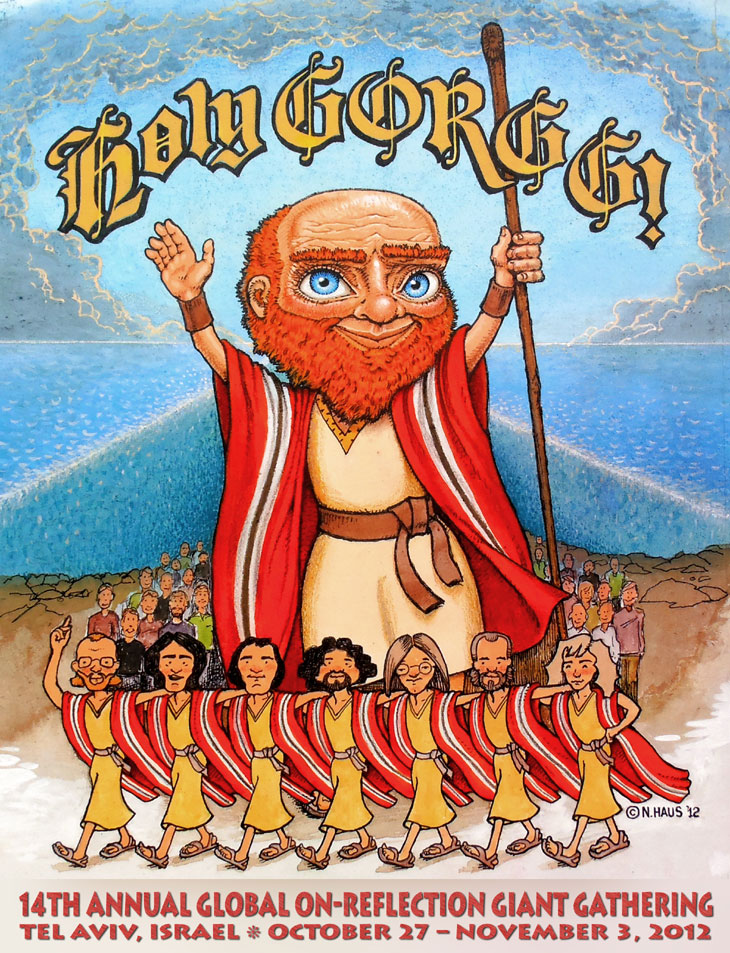 Click here to order your Holy GORGG! 2012 T-shirt(s)